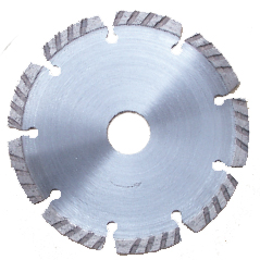 Diamond Blade Cutting Disc 125mm QTY 1