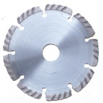 Diamond Blade Cutting Disc 230mm QTY 1